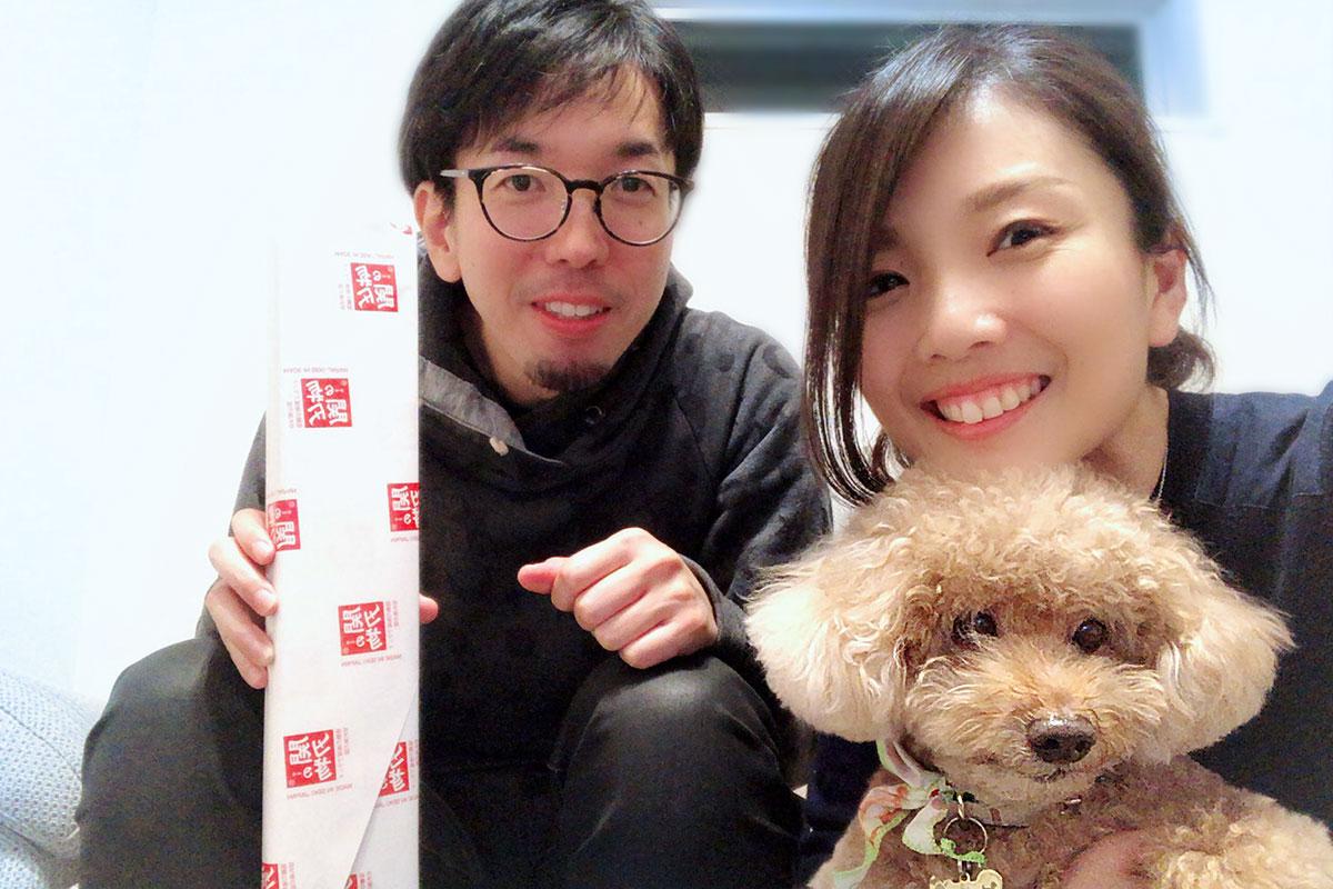 ドッグトレーニング施設・ホテル文京店、世田谷店の「犬のしつけハグ」のサービスを受けたお客様の声のプードルとお客様ご家族