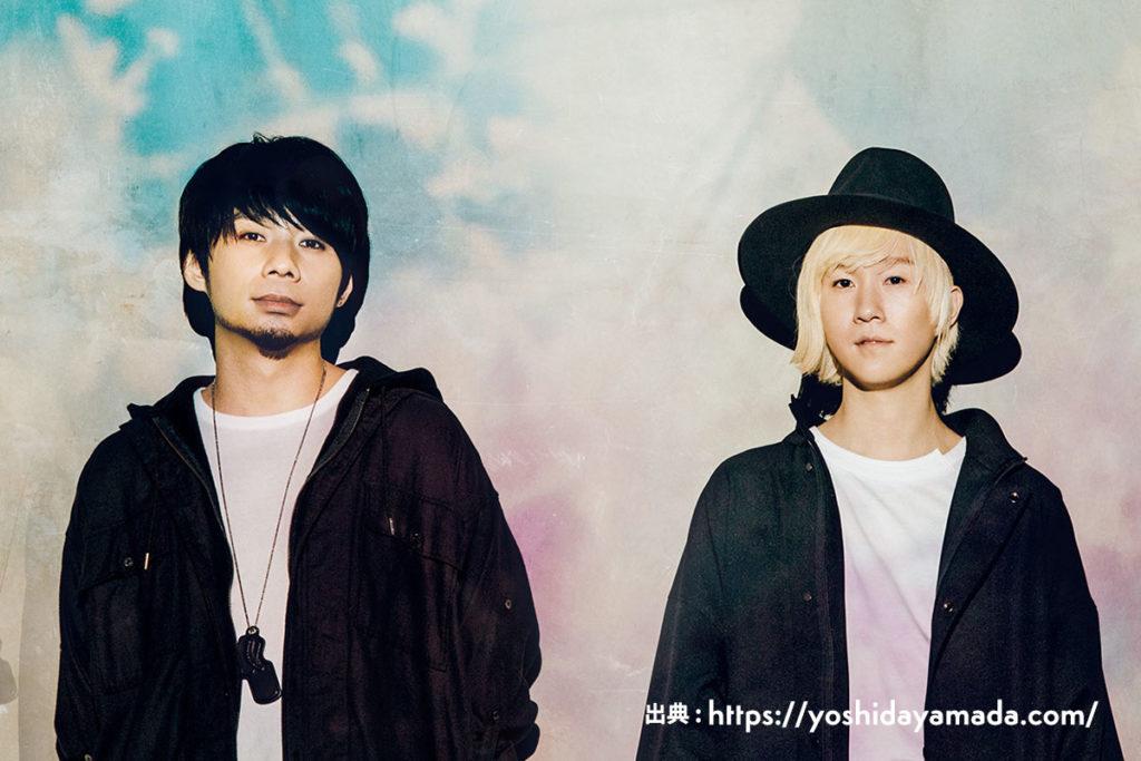 男性シンガーソングライターデュオ吉田山田さんの『赤い首輪』