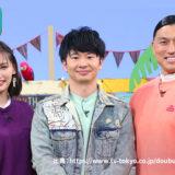 テレビ東京「どうぶつピース!!」に犬のしつけ専門家として出演【メディア】