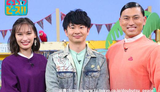 テレビ東京「どうぶつピース!!」1月16日(木)に犬のしつけ専門家として出演致します【メディア】