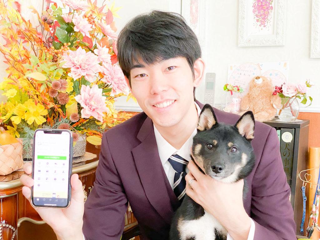 東京の世田谷区と文京区の犬のしつけ経室の犬のしつけハグLINE無料しつけ相談窓口のフォロワー数が1000人を突破いたしました!