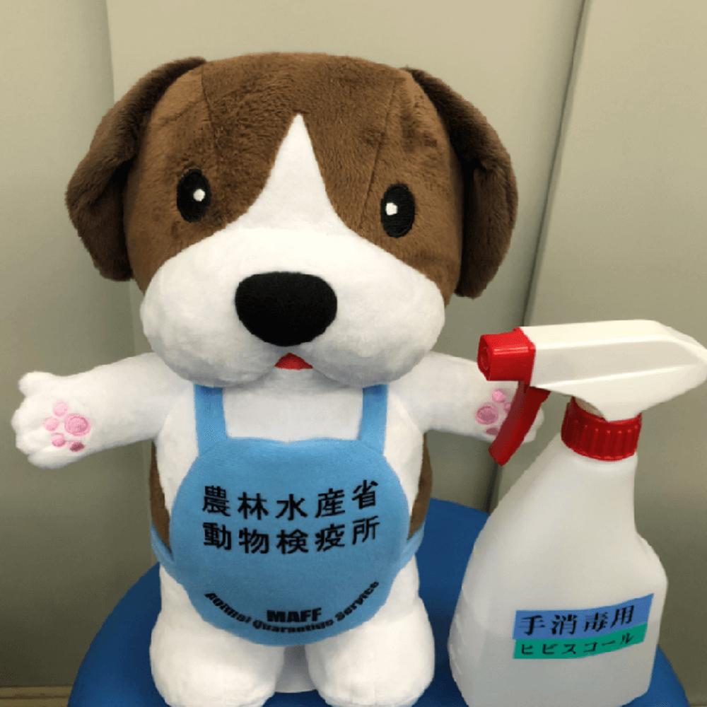 農林水産省の検疫探知犬キャラクターのクンくん