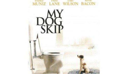 【ジャック・ラッセル・テリア犬】犬と少年ジャック『マイ・ドッグ・スキップ』映画